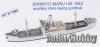 Niko Model 7096 1/700 SHINKYO MARU IJN auxiliary mine laying gunboat, 1942