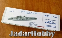 Niko Model 7102 1/700 USS TERROR (MC-5) May 1945 (Kamikaze Attack)