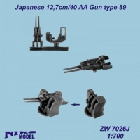 Niko Model ZW7026 1/700 Japanese 12,7cm/40 AA Gun type 89 (4 to a pack)
