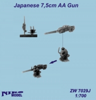 Niko Model ZW7029 1/700 Japanese 7,5cm AA Gun (5 to a pack)