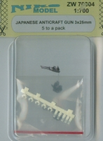 Niko Model ZW7004 1/700 JAPANESE ANTICRAFT GUN 3x25mm