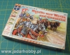 Orion ORI72039 1/72 Hussite War Wagon and Command