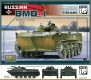 Panda PH35004 1/35 Russian BMD-1
