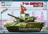 Panda PH35016 1/35 T-14 Armata Object 148