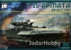 Panda PH35017 1/35 T-15 Armata Object 149