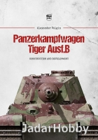 Peko - Panzerkampfwagen Tiger Ausf.B: Construction and Development