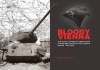 Peko - Bloody Vienna: The Soviet Offensive Operations in Western Hungary and Austria, March-May 1945