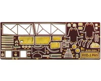 Part S48-054 1/48 RWD-8 (Mirage Hobby)