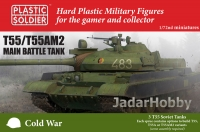 Plastic Soldier MODV20001 1/72 T-55/T-55AM2