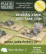 Plastic Soldier WW2G15001 - Russian 45mm Anti ...