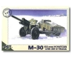 PST 72030 1/72 M-30 - 120mm gun model 1939 w/ZIS-6