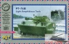 PST 72053 1/72 PT-76B Light Amphibious Tank