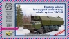 PST 72070 1/72 Fighting Vehicle for support duty missile system 15V148