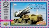 "PST 72090 1/72 S-125 M ""NEMAN"" Air Defense Missile System"