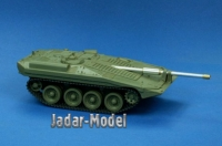 RB Model 35B094 1/35 105mm Bofors L/62 Barrel for Stridsvagn 103 (Strv-103)