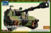 Riich Models RT72002 1/72 M109A2 155 mm Self Propelled Howitzer