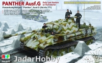 Rye Field Model RM-5016 1/35 Panther Ausf.G Early/Late w/Full interior (Sd.Kfz.171)