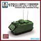 S-Model SP072002 1/72 Australian Army M113A1 APC/LRV fitted with a Cadillac-Gage T-50 turret