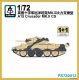 S-Model PS720012 1/72 A15 Crusader MK.II CS (2 in the box)
