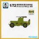 S-Model PS720045 1/72 Willys Armoured Jeep (2 in the box)