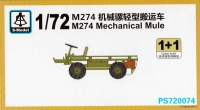 S-Model PS720074 1/72 M274 Mechanical Mule (2 in the box)