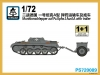 S-Model PS720089 1/72 Munitionschlepper auf Pz.1 Ausf. A with trailer (2 in the box)