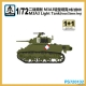 S-Model PS720130 1/72 M5A1 Light Tank - Early Type (2 in the box)