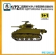 S-Model PS720133 1/72 M3A3 Light Tank (UK Army) (2 in the box)
