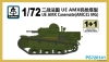 S-Model PS720141 1/72 UE Chenilette AMX with Casemate and AMC31 MG (2 in the box)