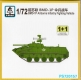 S-Model PS720157 1/72 BMD 1P Airborne Infantry Fighting Vehicle (2 in the box)