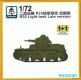 S-Model PS720181 1/72 R-35 Light Tank (Late version) (2 in the box)
