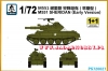 S-Model PS720027 1/72 M551 SHERIDAN (Early Version)