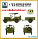 S-Model PS720046 1/72 Willys Jeep & trailer