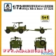 S-Model PS720047 1/72 Willys MB & M3A1 AT Gun