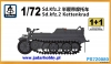S-Model PS720080 1/72 Sd.Kfz.2 Kettenkrad