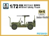 S-Model PS720151 1/72 Ford Mutt M151 A1 Utility Truck