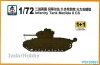 S-Model PS720057 1/72 Matilda II CS - (2 in the box)