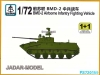 S-Model PS720159 1/72 BMD-2 Airborne Infantry Fighting Vehicle