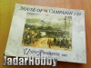 House of Campaign 1/72 Union Regiments