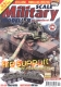 Scale Military Modeller Int. Vol 46 Iss 539 ...