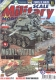 Scale Military Modeller Int. Vol 47 Iss 554 May ...