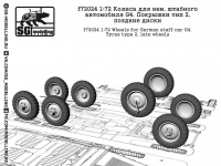 SG-Modelling F72024 1/72 Wheels for German staff car G4. Tyres type 2, early wheels (8pcs.)