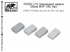 SG-Modelling F72052 1/72 Ammo box set for ISU-152, 4pcs