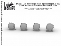 SG-Modelling F72062 1/72 L-2G & L-4M infrared searchlight for Soviet / Russian tanks. 4 pcs