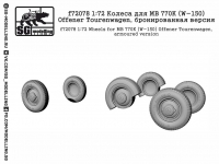 SG-Modelling F72078 1/72 Wheels for MB 770K (W-150) Offener Tourenwagen, armoured version, 8pcs.