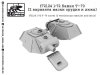 SG-Modelling F72124 1/72 T-70 turret (2 versions gun mantlet and hatch)