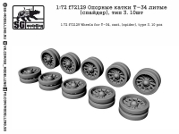 SG-Modelling F72129 1/72 Wheels for T-34, cast, (spider), type (10 pcs.)