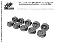 SG-Modelling F72134 1/72 Wheels for T-34 cast, postwar (spider), type 5 (10 pcs)