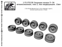 SG-Modelling F72136 1/72 Wheels for T-34, stamped, type 2, without perforation (10 pcs)