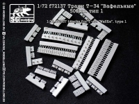 "SG-Modelling F72137 1/72 Tracks for T-34 ""Waffle"", type 1"